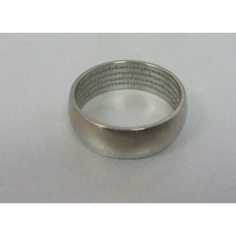 Кольцо из титана православное