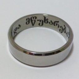 Образец лазерной гравировки на кольце Т1090-7
