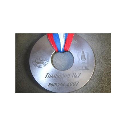 Медаль выпускника школы
