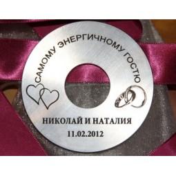 Свадебная медаль.
