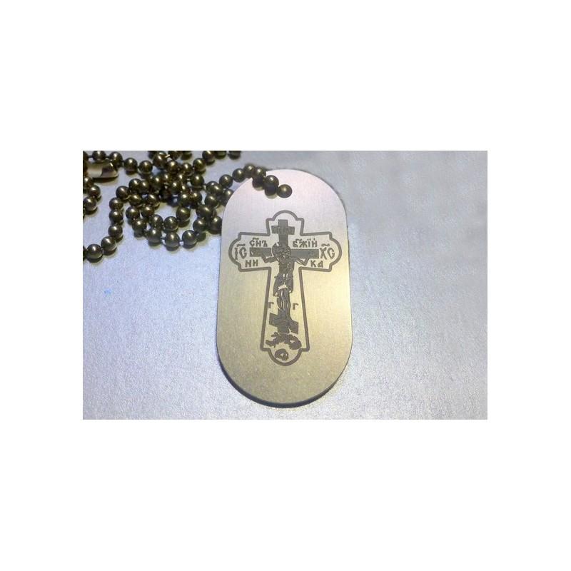 Образец гравировки жетона